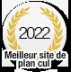 site de l'année de 2012