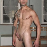 rencontre gay colmar plan cul entre gay