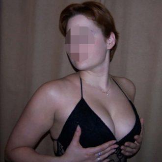 photo et annonce femme mature mulhouse